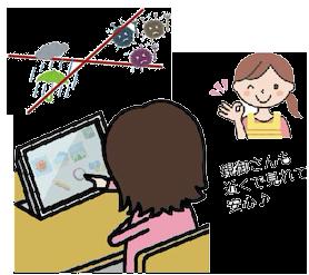 キッズオンラインレッスンのメリット3