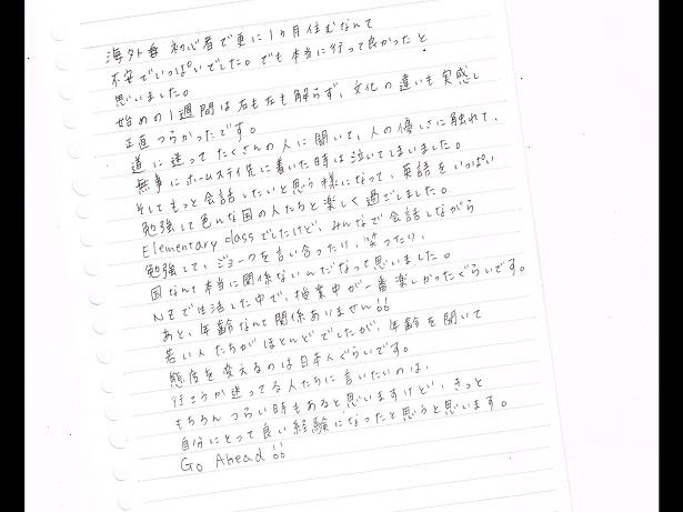 大阪ランゲージアカデミーの海外留学